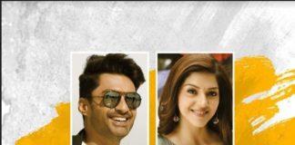 Nandamuri Kalyan Ram's next to be produced by Aditya Music!