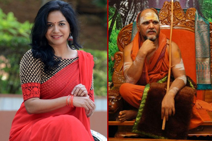 Singer Sunitha comments on Swamy Swaroopananda