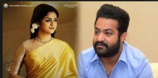 Jr NTR cameo in Keerthy Suresh film