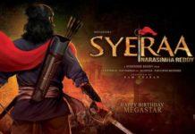 Chiranjeevi Sye Raa Narasimha Reddy trailer gets release date?