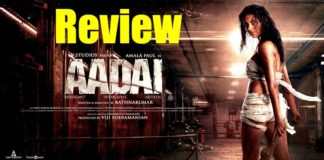 Aadai Aame Movie Review