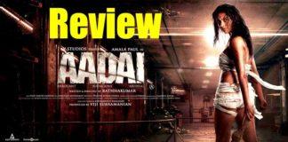 Aadai AameMovie Review