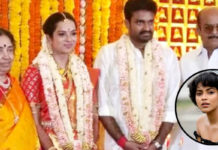 Amala Paul Ex-husband ties the knot with Aishwarya