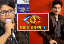 Anchor Swetha Reddy reveals the dark side of Bigg Boss 3 Telug
