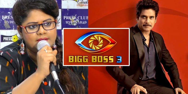 Up to date | Anchor Swetha Reddy reveals the dark side of Bigg Boss 3