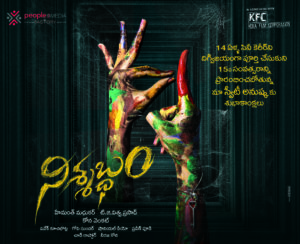 Anushka Shetty's Nissabdham Movie Title First Look Poster Released