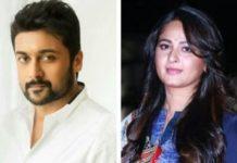 Anushka Shetty sends birthday wishes to Suirya