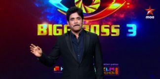 Big Boss 3 Telugu