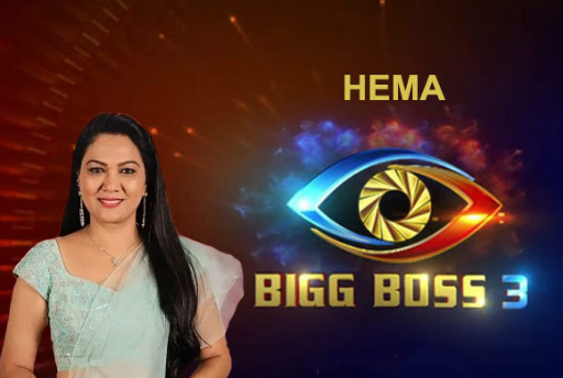 Bigg Boss 3 Telugu: Hema to be the first to face elimination