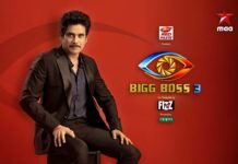 PIL filed against Bigg Boss 3 in Telangana high court