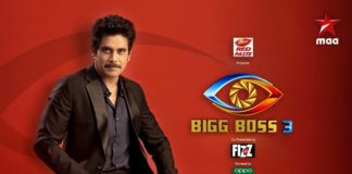 Bigg Boss 3 Telugu: Hiding eliminated contestant in Star Hotel