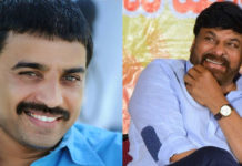 Chiranjeevi-And-Dil-Raju