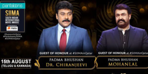 Chiranjeevi-and-Mohanlal