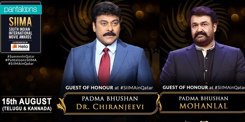 Chiranjeevi and Mohanlal to grace SIIMA 2019