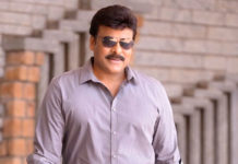 Chiranjeevi weight loss