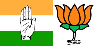 Congress BJP Politics