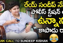 Director Nandini Reddy Prank Call To Sundeep Kishan