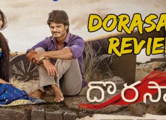 Dorasani Review