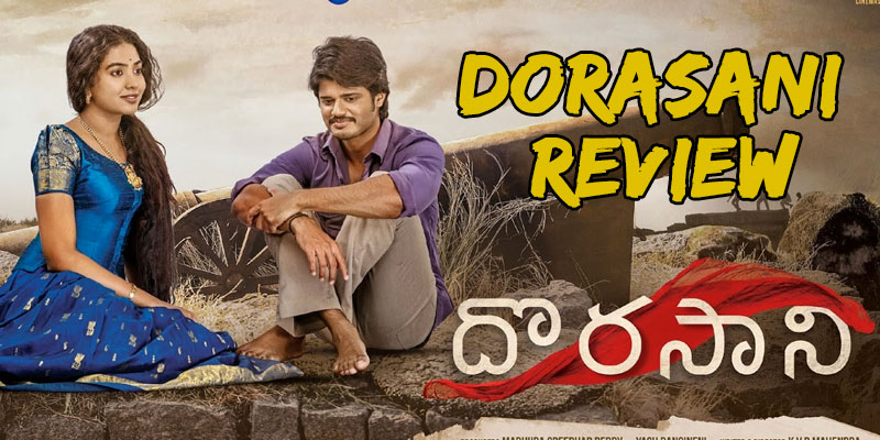 Dorasani Review