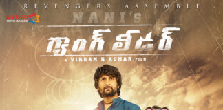 Nani nickname special for Gang Leader