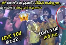 Girl Proposed Vijay Devarakonda In Live