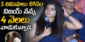 Heroine Rashmika Funny Comments On Vijay Devarakonda
