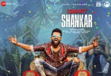 iSmart Shankar 12 Days Collections