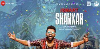 iSmart Shankar 12 Days Collections