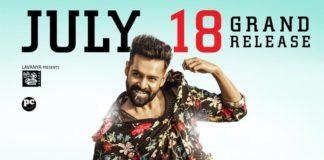 ISmart Shankar Release Date