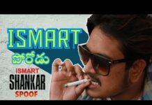 Ismart Shankar Funny spoof