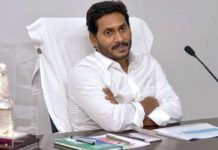 Centre questions Jagan on Amaravathi as capital or any alternative