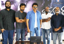 Mismatch's teaser is very intriguing - victory Venkatesh