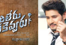 After romance, Mahesh Babu entry in Konda Reddy Fort