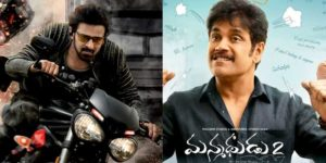 Manmadhudu 2 and Saaho