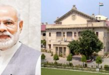 Narendra Modi Allahabad high court