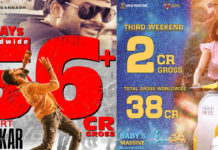 Oh-Baby-Collections-and-Ismart-Shankar-Collections