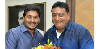 Prudhvi And YS Jagan