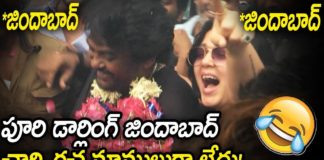 Puri Jagannadh Ismart Shankar Movie Success