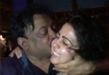 Ram Gopal Varma And Charmme Kaur