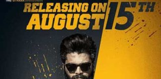 Ranarangam gets new release date