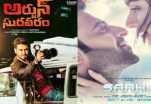 Saaho-And-Arjun-Suravaram