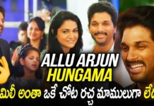 See How Allu Arjun Doing Full Hungama At His Brother Bobby Wedding Reception