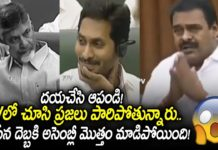 See How Janasena MLA Rapaka Varaprasad Serious Warning To TDP And YCP Leaders At AP Assembly