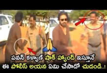 See Police Officer Reaction When Pawan Kalyan Give Shake Hand