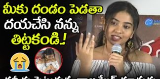 Shivathmika Very Emotional About Trolls