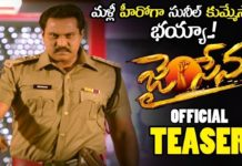 Sunil Jai Sena Movie Offical Teaser