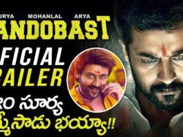 Suriya Bandobast Movie Official Trailer
