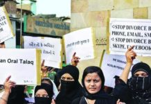 "President nods to ""Triple Talaq"" bill"