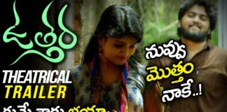 Utthara Telugu Movie Theatrical Trailer