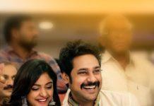 Vithika Sheru And Varun Sandesh